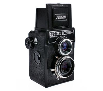 Lubitel+ IS  - Vintage Cameras
