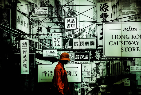 Ethan Chiang - The Best Street Photographers