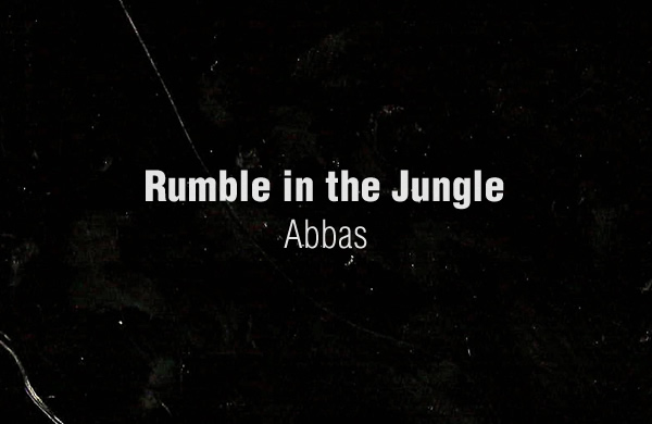 Rumble in the Jungle by Abbas
