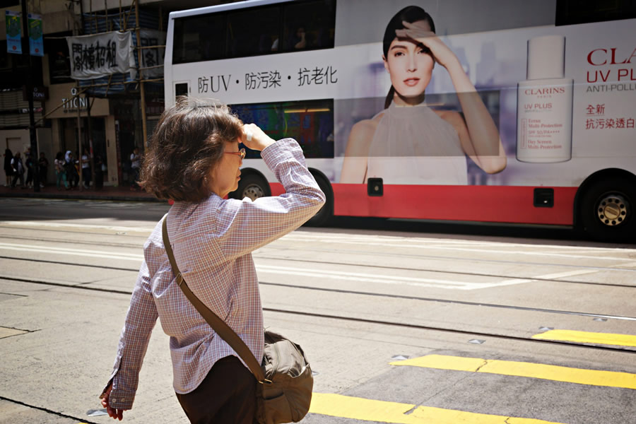 Edas Wong - Street Photographer From Hong Kong