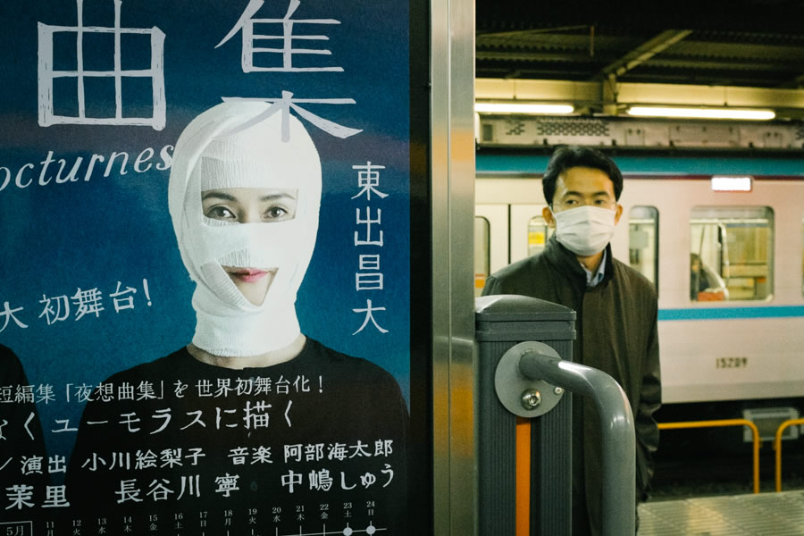 From Somewhere, To Elsewhere - Street Photography Series By Japanese Photographer Yota Yoshida