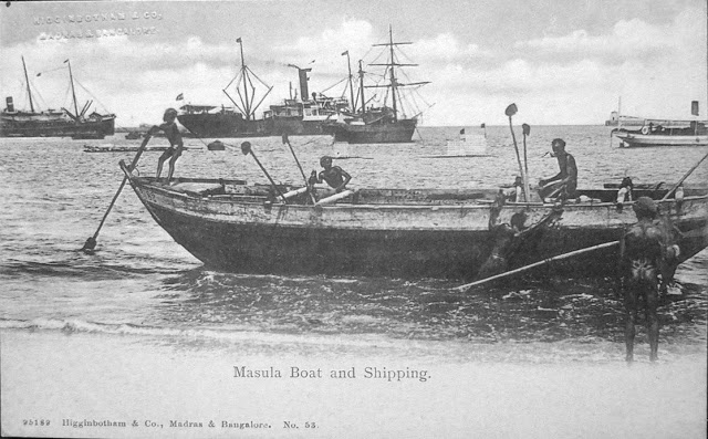 Masula Boats and Shipping - Madras (Chennai) Harbour