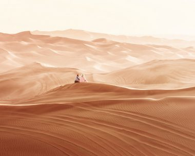 Desert: Between Absence And Memory By Christina Dimitrova