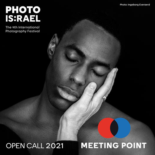 Open Call For Participation In The 9th International Photography Festival
